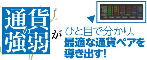 1秒スキャルFX・マックス・ジャッジメント.PNG